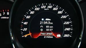 Kia GT 3